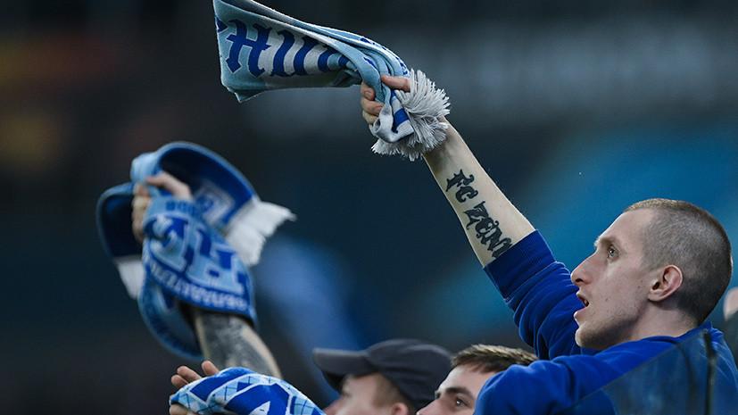 «Зенит» наказан матчем без зрителей в Лиге Европы