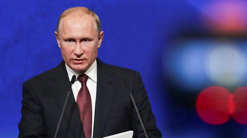 Эксперт прокомментировал подписание Путиным закона о контрсанкциях