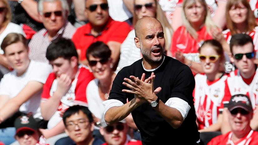 УЕФА дисквалифицировал тренера «Манчестер Сити» Гвардиолу на два матча Лиги чемпионов