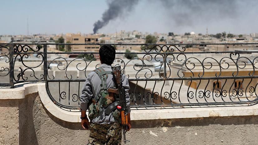 Турция и США согласовали график вывода курдских сил из сирийского Манбиджа