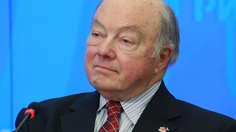 Экс-посол США в Москве высмеял заявления о «вмешательстве» России в выборы