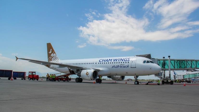 Сирийская авиакомпания начнёт полёты в Москву