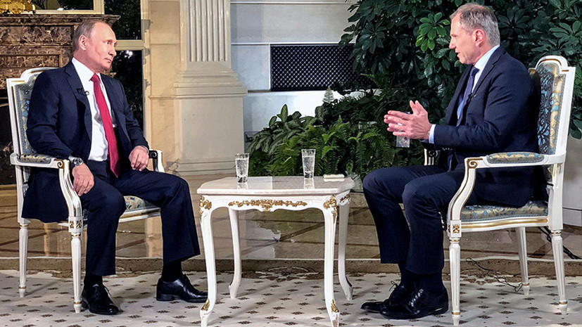 Путин назвал Австрию надёжным партнёром