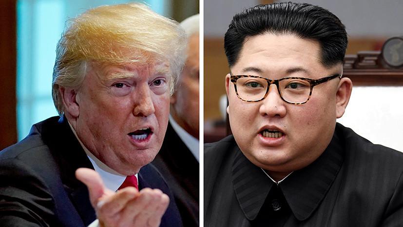 В Белом доме назвали время встречи Трампа и Ким Чен Ына