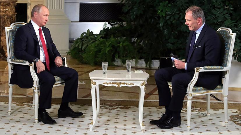 «Заинтересованы, чтобы Евросоюз был единым и процветающим»: Путин ответил на вопросы австрийского телеканала