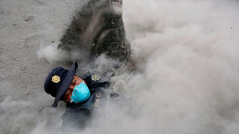 Число погибших при извержении вулкана в Гватемале увеличилось до 69
