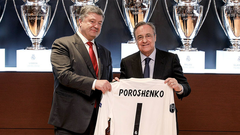 Президент «Реала» подарил Порошенко игровую майку с первым номером