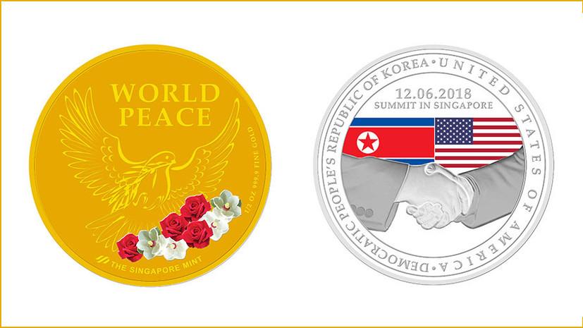 Сингапур выпустит памятные монеты в честь встречи лидеров США и КНДР