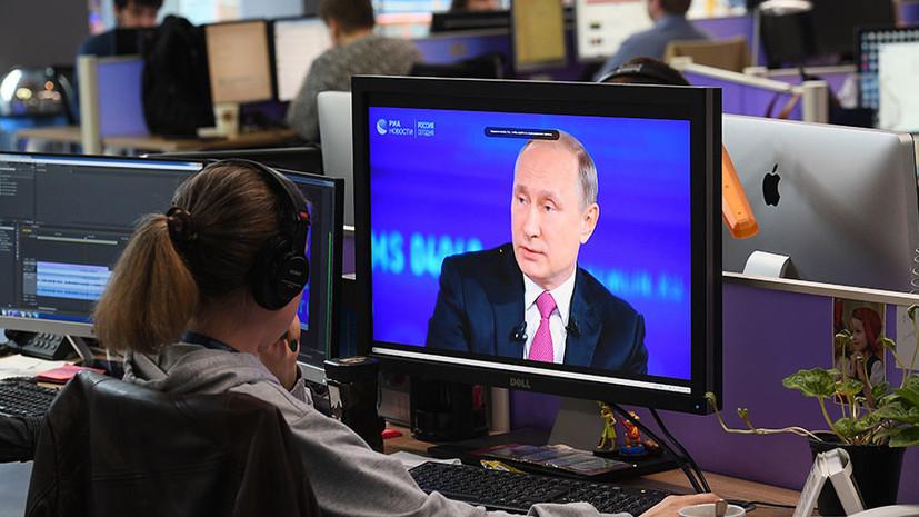 Число поступивших в преддверии прямой линии с Путиным вопросов превысило миллион