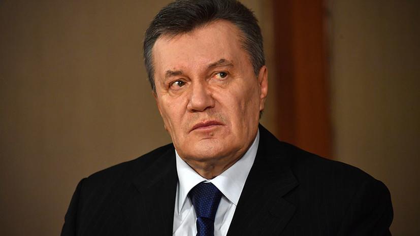 Суд объявил перерыв до 6 июня в заседании по делу Януковича