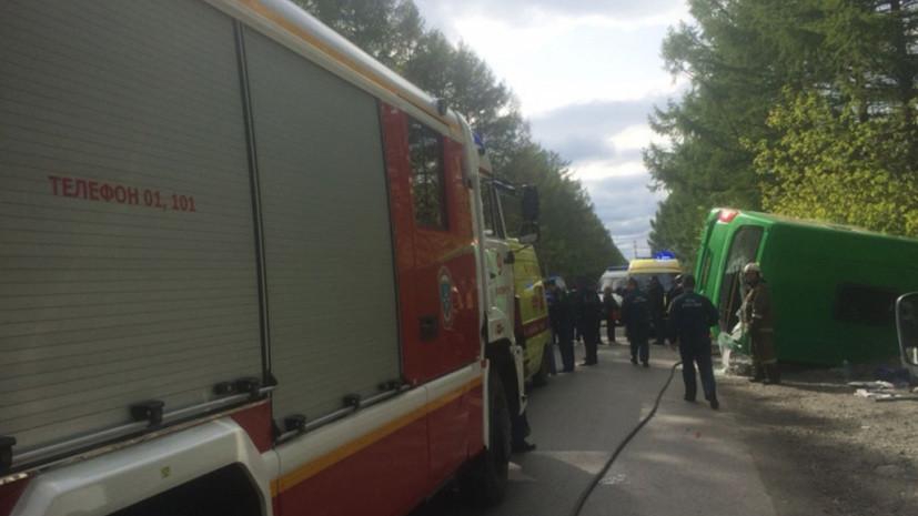 Следователи попросили полицию передать им дело о ДТП в Екатеринбурге