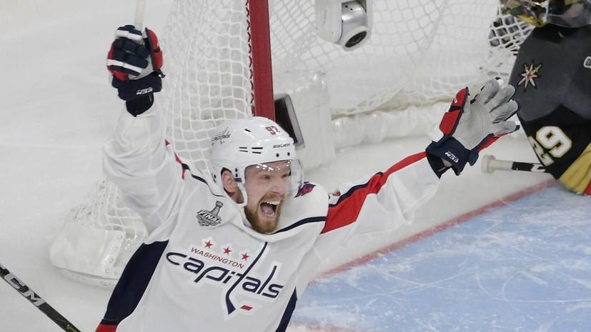 Евгений Кузнецов стал второй звездой игрового дня в НХЛ