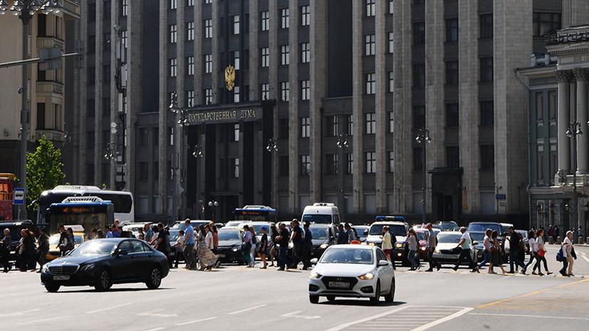Несколько улиц Москвы перекроют по случаю празднования Дня России