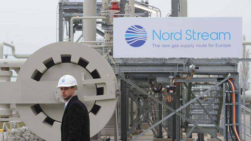 «Корпоративный шантаж»: к чему может привести арест голландских активов «Газпрома» в пользу «Нафтогаза»