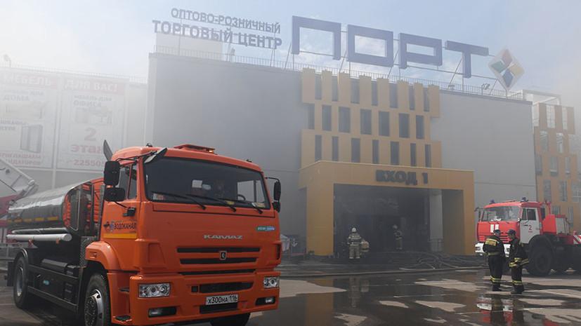 В МЧС заявили об увеличении втрое площади пожара в казанском ТЦ