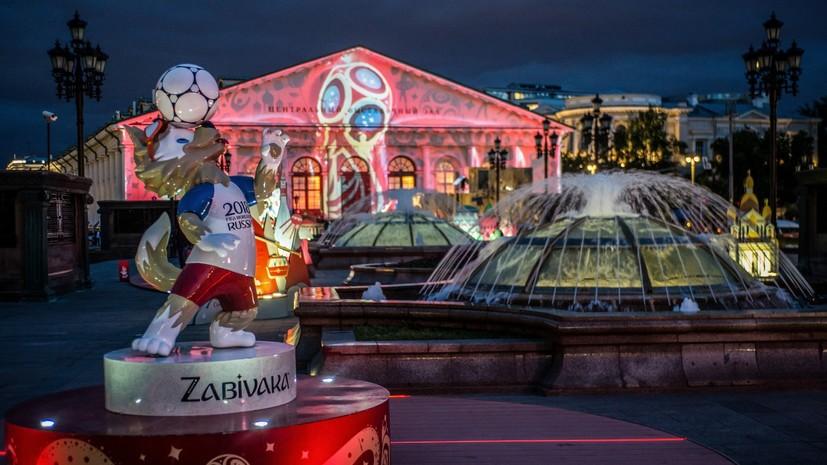 В Госдуме предложили сделать выходными дни матчей сборной России по футболу на ЧМ-2018