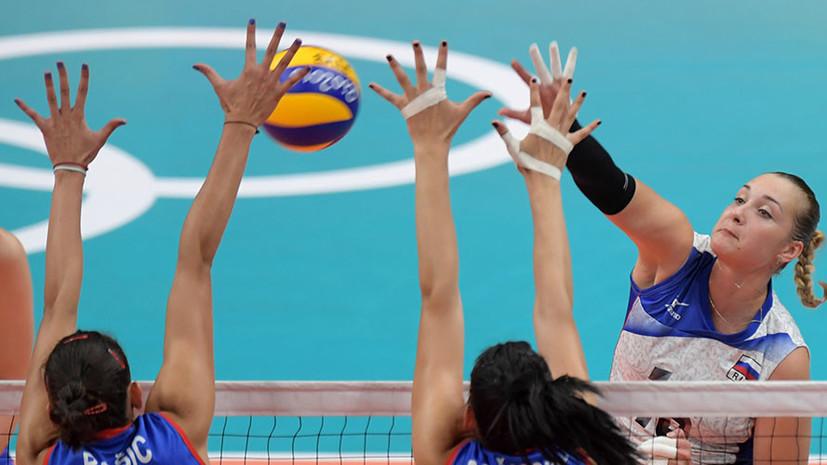 Женская сборная России по волейболу уступила США в матче Лиги наций