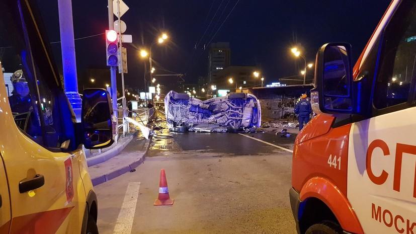 После ДТП в Домодедове возбуждено уголовное дело