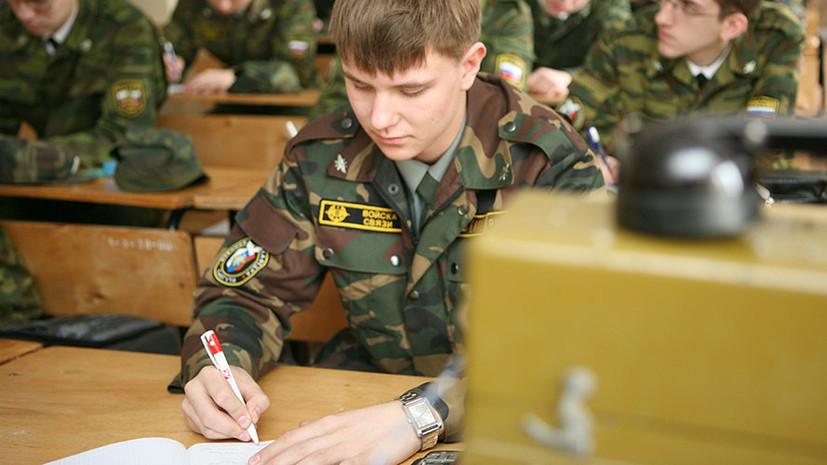 В Госдуму внесён законопроект об отмене военных кафедр в вузах
