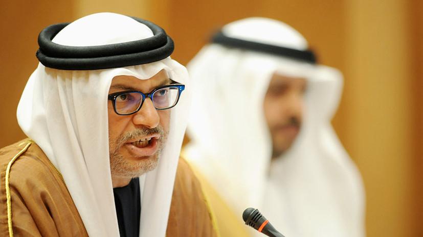 ОАЭ планируют наращивать инвестиции в Россию