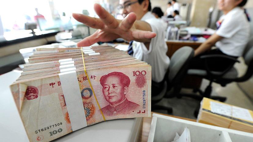 Рыночный юань: почему КНР разрешила китайским инвесторам покупать активы в офшорах за нацвалюту