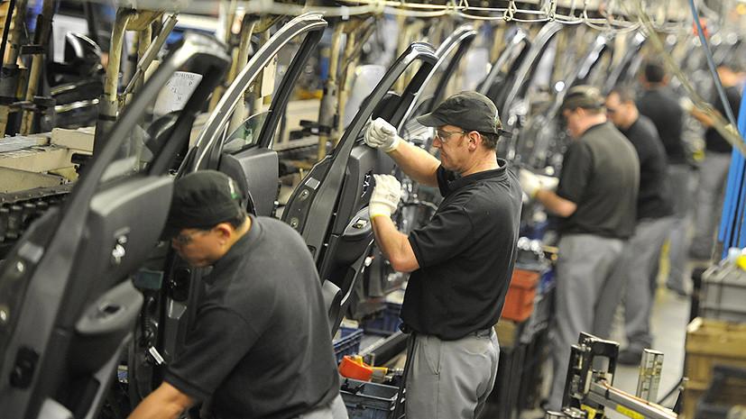 Системный сбой: как рекордное замедление деловой активности в еврозоне может отразиться на экономике региона