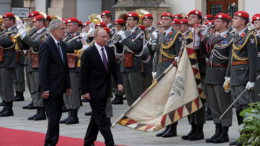 Путин прибыл в Вену
