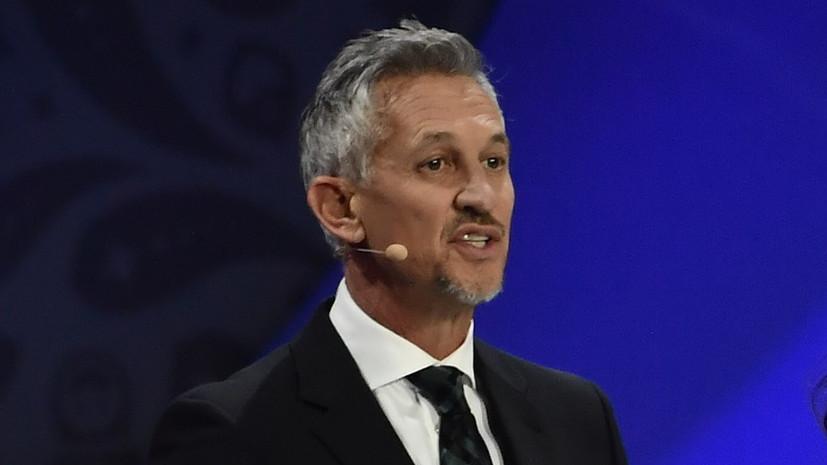 Бывший футболист сборной Англии считает, что не Великобритании судить о том, кто должен был принимать ЧМ-2018