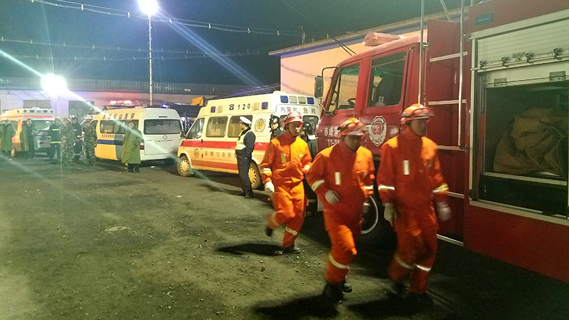 В Китае при взрыве на руднике погибли 11 человек