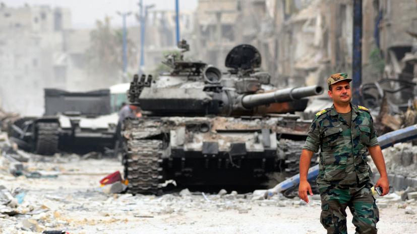 Россия зафиксировала три случая нарушения перемирия в Сирии за сутки