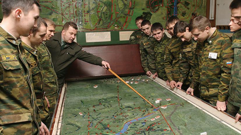 «Адаптация под потребности Минобороны»: почему в российских вузах могут упразднить военные кафедры