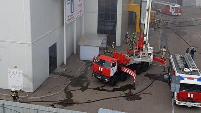 Пожар в торговом центре в Казани ликвидирован