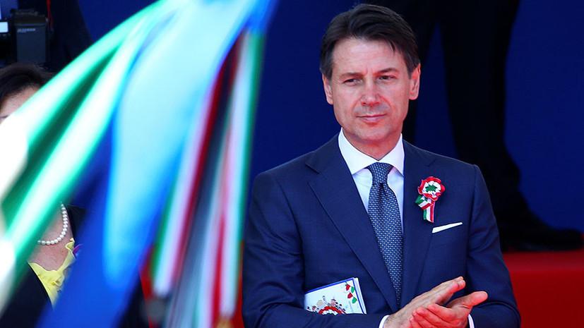 Эксперт оценил заявление премьера Италии о пересмотре антироссийских санкций