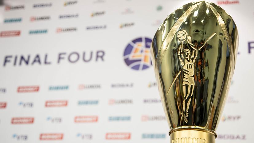 Единая лига ВТБ рассчитывает на аншлаг на «Финале четырёх» в Москве