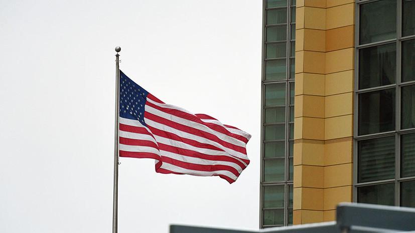 Москва и Вашингтон обсудят консульские вопросы 6 июня