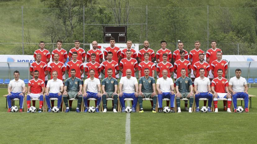 Опубликован стартовый состав сборной России по футболу на матч с Турцией