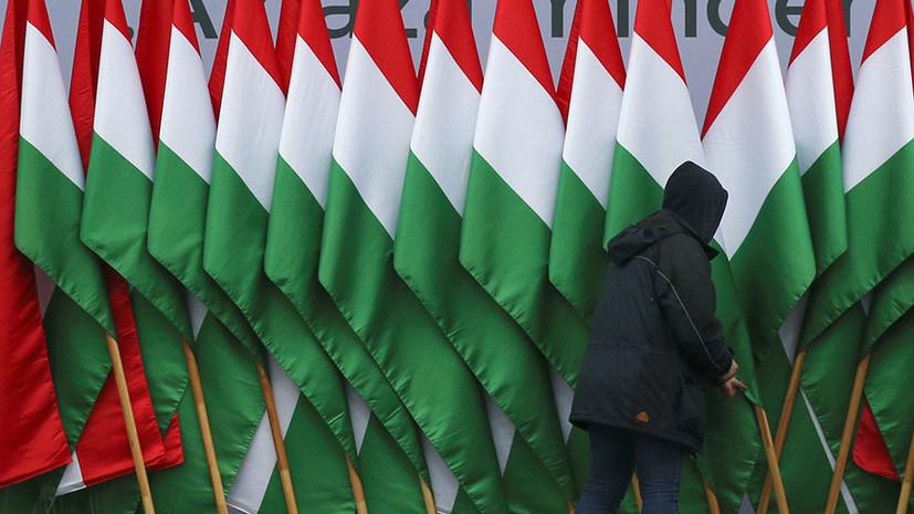 Власти Украины начали консультации с венгерской общиной по закону об образовании