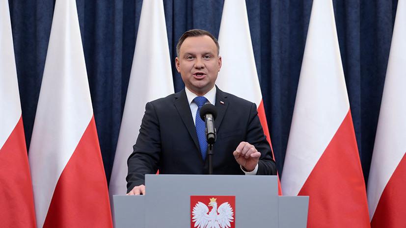 Президент Польши заявил об антиевропейских планах Италии