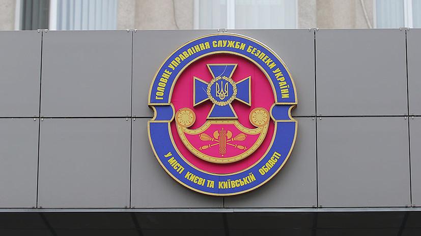 СМИ: СБУ возбудила дело о сепаратизме в отношении венгерского фонда в Закарпатье