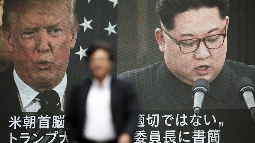 В Белом доме заявили, что Трамп и Ким Чен Ын встретятся на острове Сентоса в Сингапуре