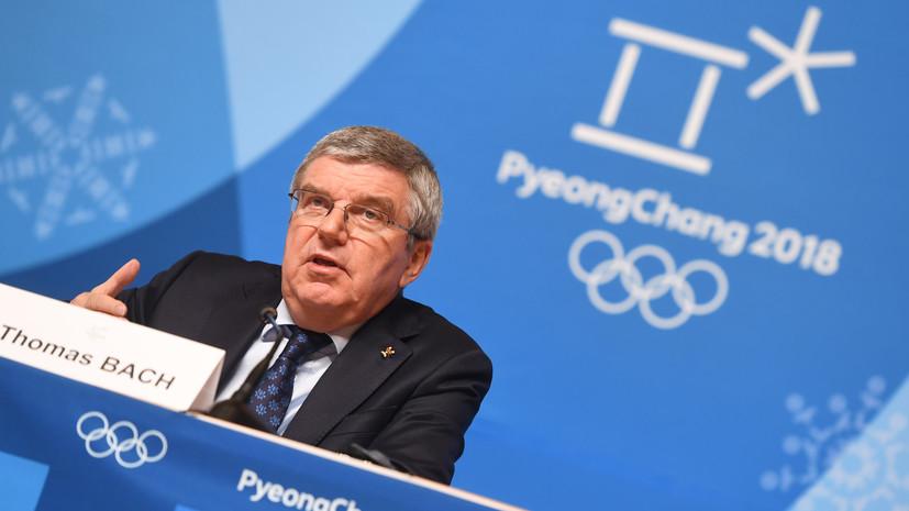 В МОК объяснили, почему три Олимпиады подряд пройдут в азиатских странах