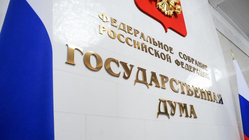 В Госдуме прокомментировали законопроект о военной подготовке в вузах