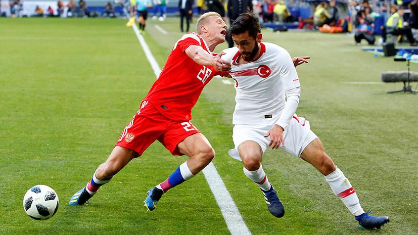 Последняя репетиция перед ЧМ-2018: сборная России по футболу сыграла вничью с Турцией в товарищеском матче