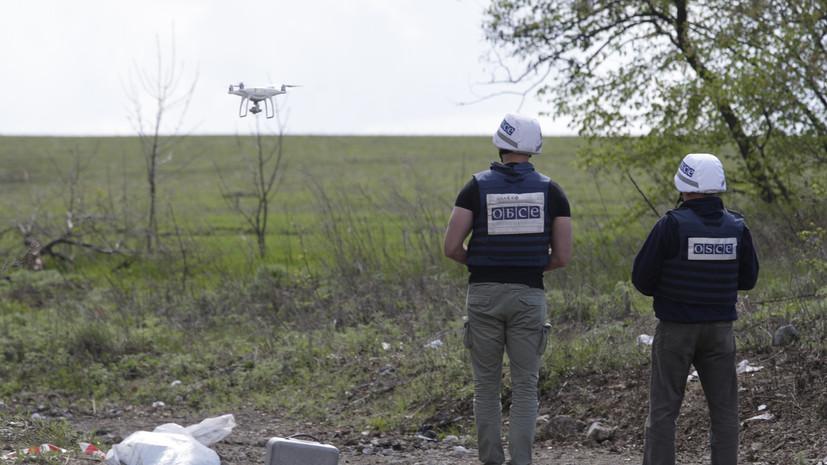 В ОБСЕ заявили об увеличении числа жертв среди мирного населения в Донбассе