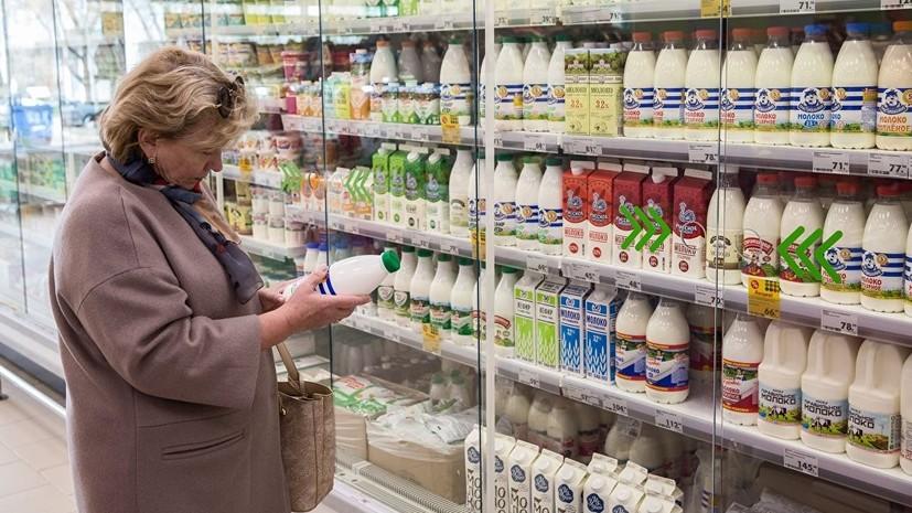 Минсельхоз: ограничения на поставки белорусского молока не повлияют на цены в России