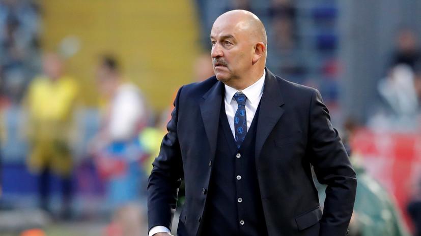 Черчесов стал первым тренером, при котором сборная России не может победить в седьмом матче подряд