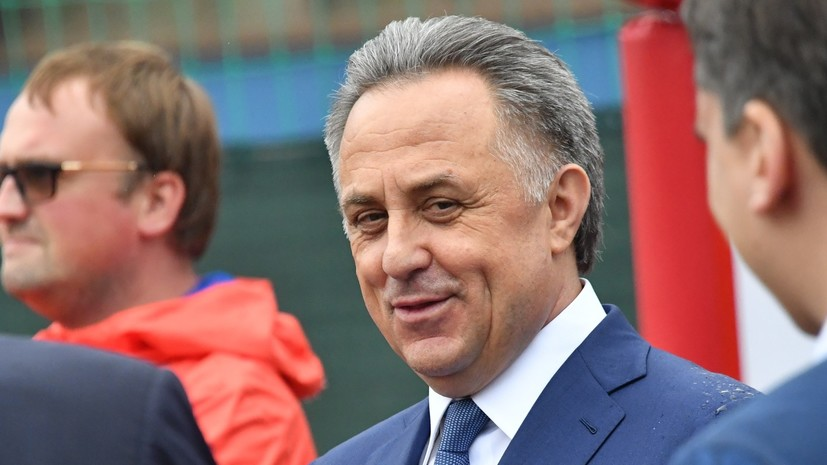 Мутко ответил на вопрос о безвыигрышной серии сборной России по футболу перед ЧМ-2018