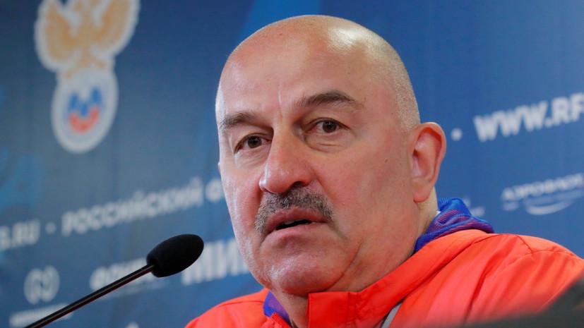Черчесов рассказал, почему Дзюба не вышел на поле в контрольном матче с Турцией