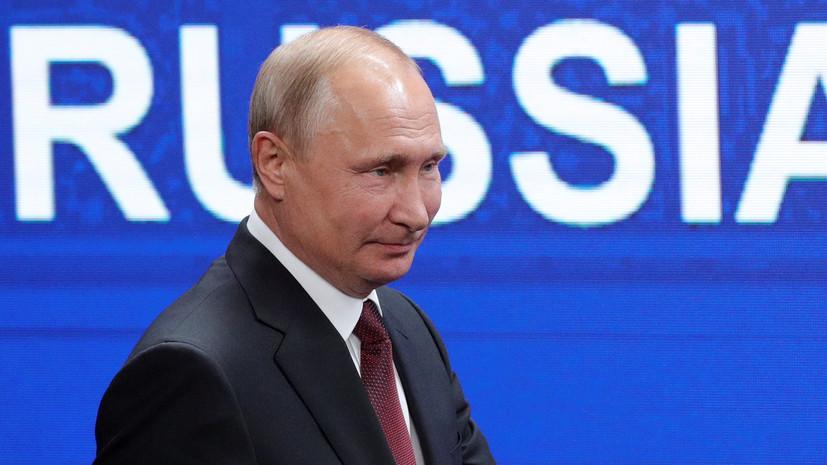 Путин заявил, что санкции не заставят Россию отказаться от суверенного пути развития