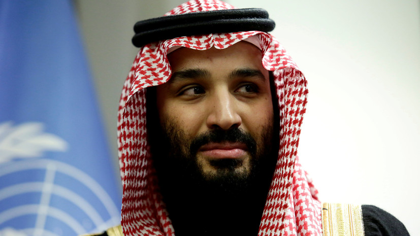 Наследный принц Саудовской Аравии посетит церемонию открытия ЧМ-2018